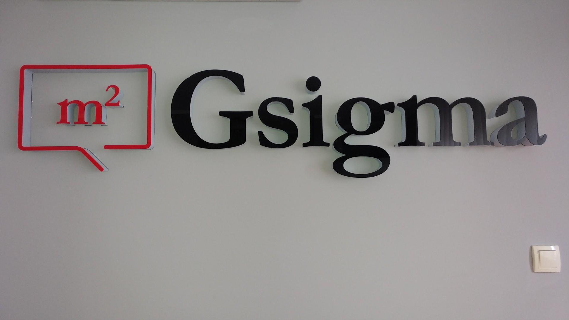 Agencija Gsigma, 3D logo