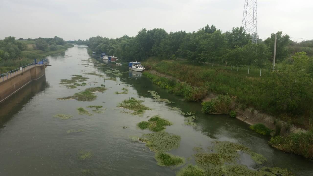 reka-begej