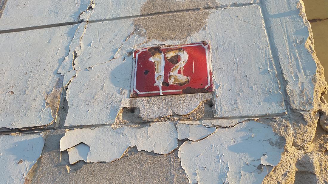 kucni-broj
